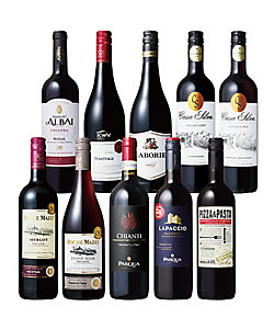 世界の品種を満喫する赤ワイン10本セット 08209