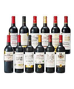 フランス・ボルドー地方「金賞受賞」赤ワイン12本セット 08215