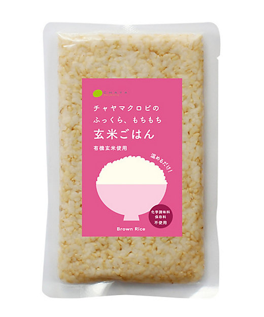 <CHAYA Macrobiotics/チャヤ マクロビオティックス> レトルトご飯 玄米ごはん プレーン【三越伊勢丹/公式】