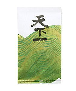 うおがし銘茶/ウオガシメイチャ 新茶 煎茶 天下一100g