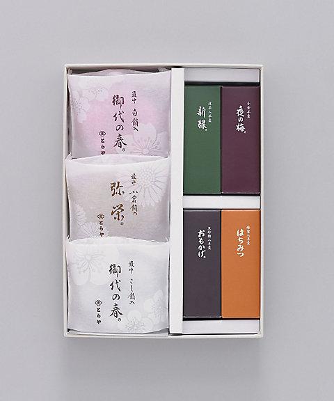 <とらや/トラヤ> 羊羹・最中詰合せA-1(和菓子)【三越・伊勢丹/公式】