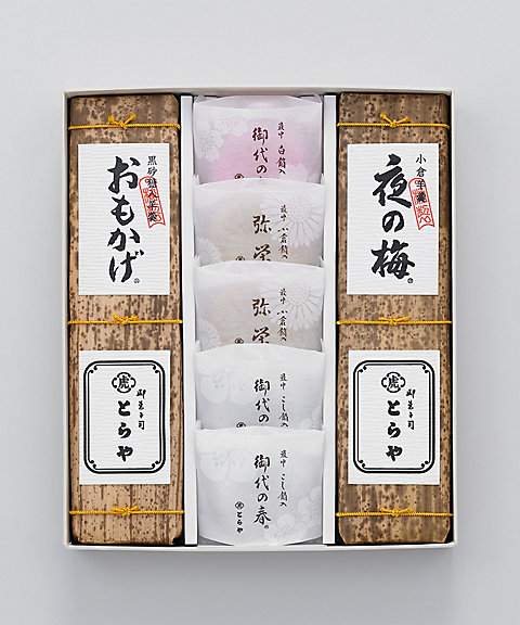 <とらや/トラヤ> 羊羹・最中詰合せH-1(和菓子)【三越・伊勢丹/公式】