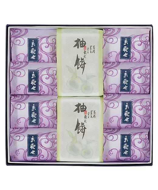 <鶴屋吉信> 京観世・柚餅詰合せ【10個入】(和菓子)【三越伊勢丹/公式】
