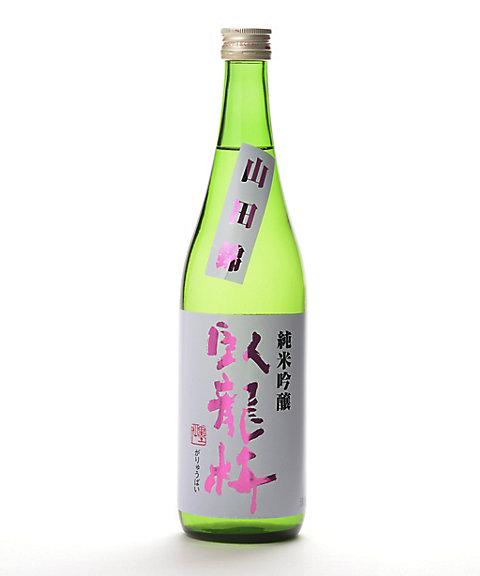 臥龍梅 純米吟醸 生貯原酒【三越・伊勢丹/公式】