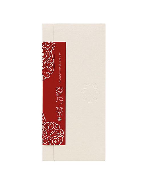 <日本茶菓SANOAH/ニホンチャカサノア> しっとりガトーショコラ 絹乃茶 5個入(和菓子)【三越伊勢丹/公式】