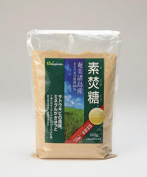 <大東製糖>素焚糖 【三越・伊勢丹/公式】
