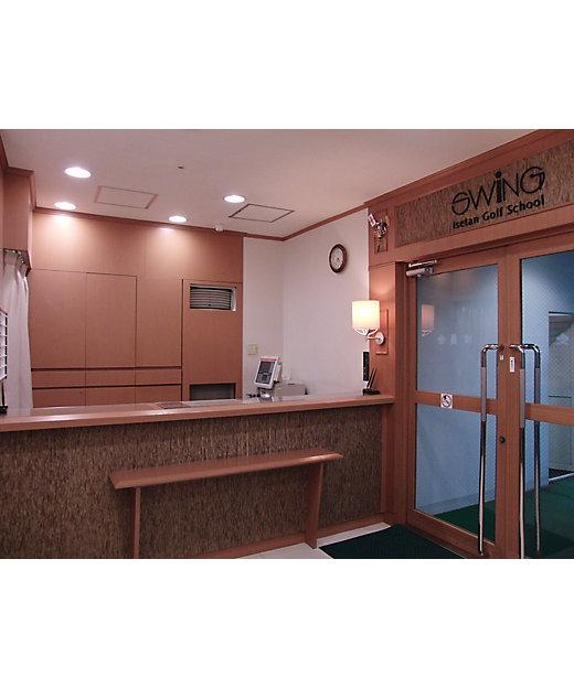 【新宿校・新規入会専用】3ヶ月全12回 新規入会キャンペーン