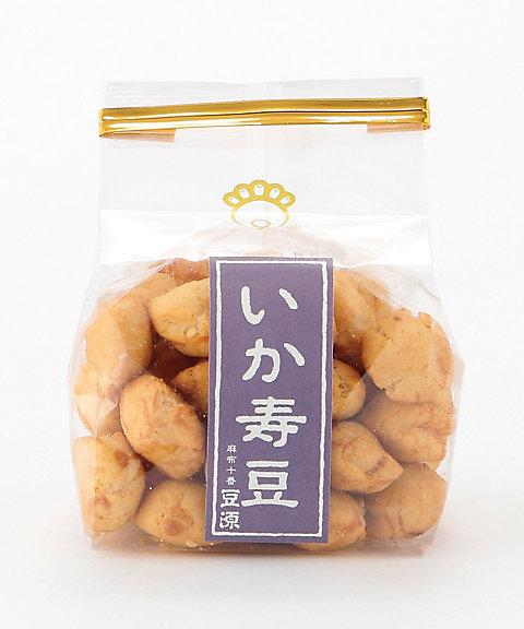 <豆源> いか寿豆(イカスマメ)(和菓子)【三越・伊勢丹/公式】