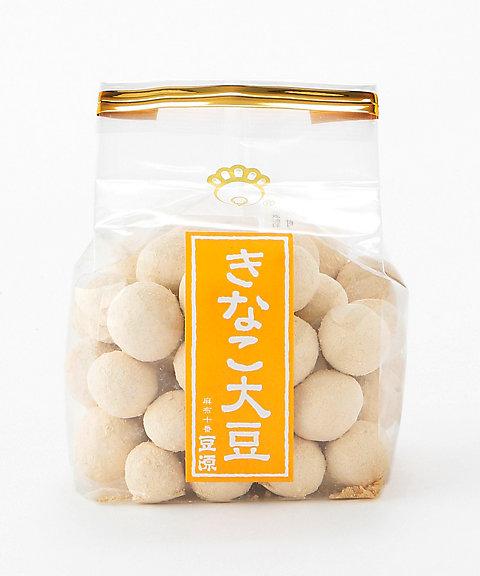 <豆源> きなこ大豆(和菓子)【三越・伊勢丹/公式】