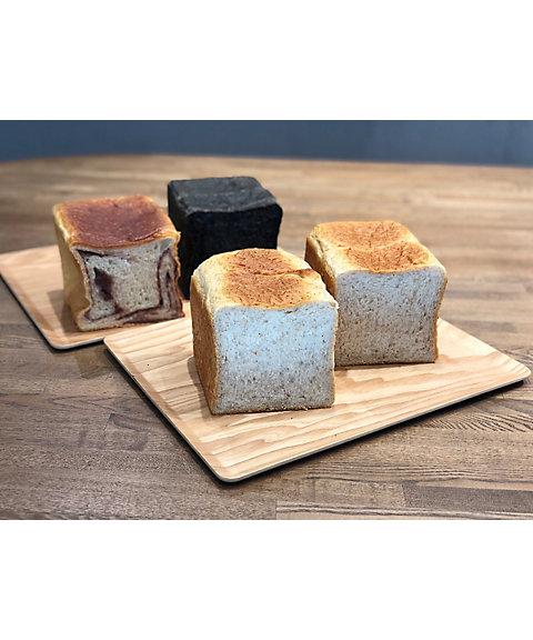 <美食パン専門店GaLa>[低糖質]美食パンセット 【三越・伊勢丹/公式】