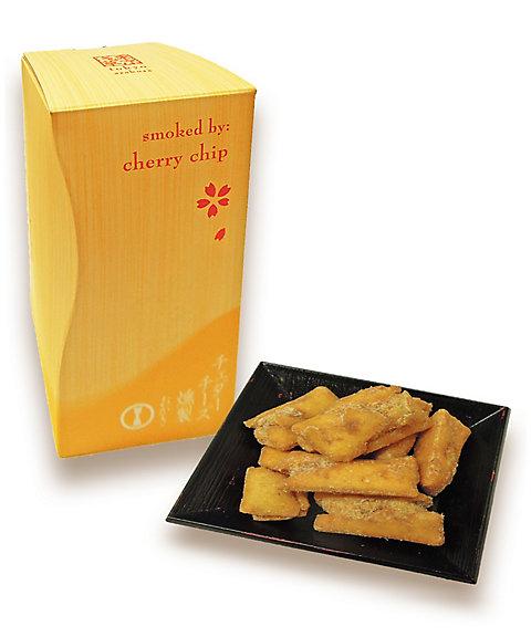 <王様堂本店> WD698 燻製おかき チェダーチーズ(和菓子)【三越・伊勢丹/公式】