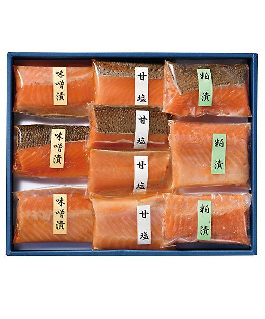 【お歳暮】【送料無料】<新潟市/本町 鈴木鮮魚> サーモン三種詰合せ【三越伊勢丹/公式】