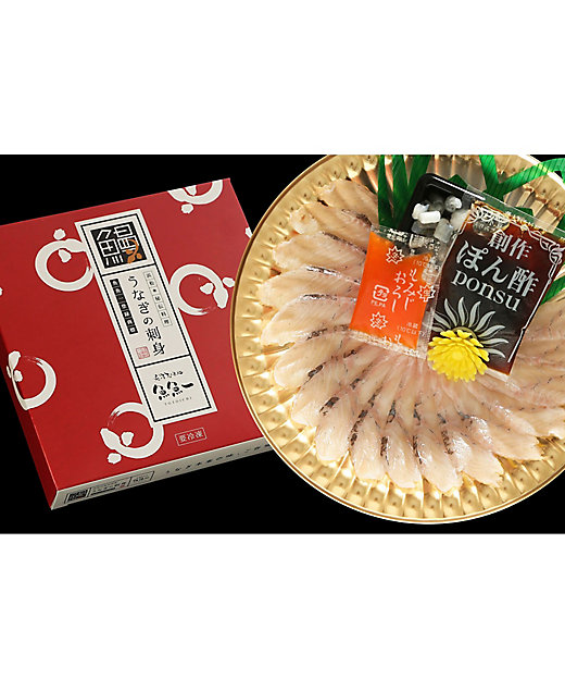 【お歳暮】【送料無料】<浜松市・魚料理専門 魚魚一> 浜名湖うなぎの刺身【三越伊勢丹/公式】