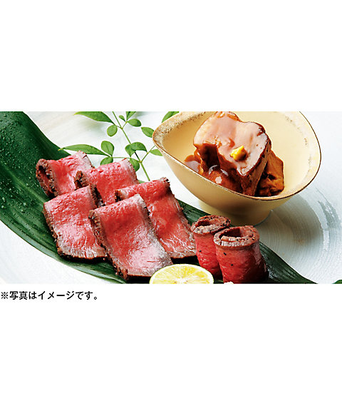 【送料無料】 〈日本料理 なだ万〉黒毛和牛ローストビーフ・黒豚の角煮詰合せ 【三越・伊勢丹/公式】