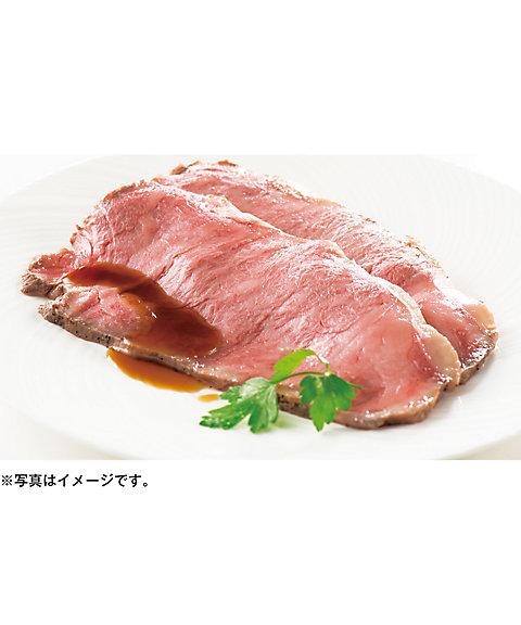【送料無料】黒毛和牛モモローストビーフ【三越・伊勢丹/公式】