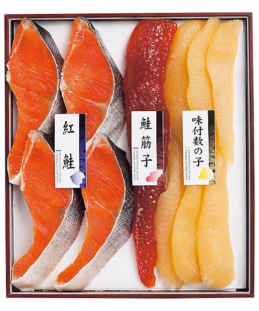 【お歳暮】【送料無料】<不二屋本店> 紅鮭・筋子・味付数の子【三越伊勢丹/公式】