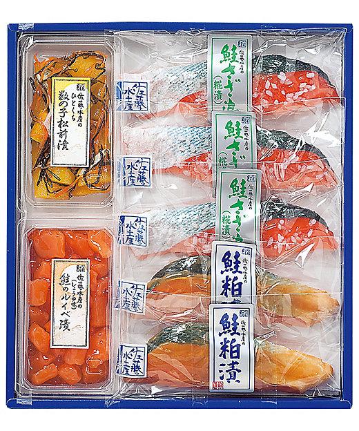 【お歳暮】【送料無料】<佐藤水産> 人気鮭切身・生珍味詰合せ【三越伊勢丹/公式】