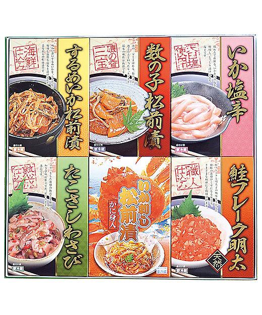 【お歳暮】【送料無料】<みなみ食品> 函館北の旅人6点セット【三越伊勢丹/公式】