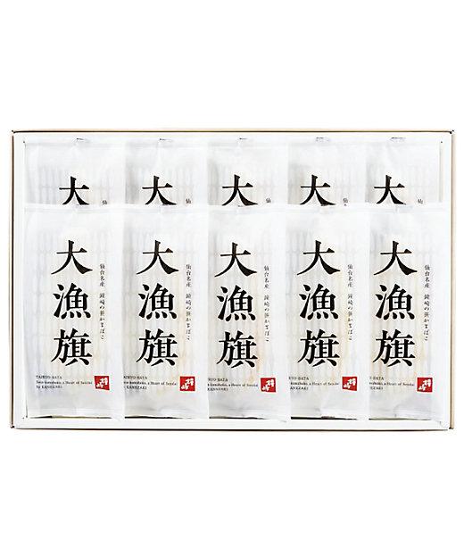 【お歳暮】鐘崎 笹かまぼこ「大漁旗」【三越伊勢丹/公式】