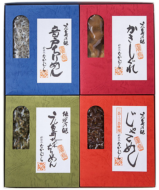 【お歳暮】【送料無料】<珍味処なかむら> 広島の味こだわりの詰合せ【三越伊勢丹/公式】