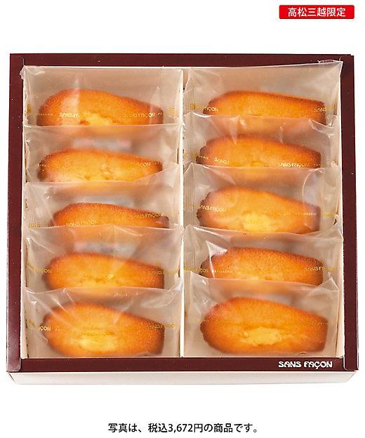 【お歳暮】【送料無料】<サンファソン> 希少糖瀬戸内レモンマドレーヌ(15個)(和菓子)【三越伊勢丹/公式】