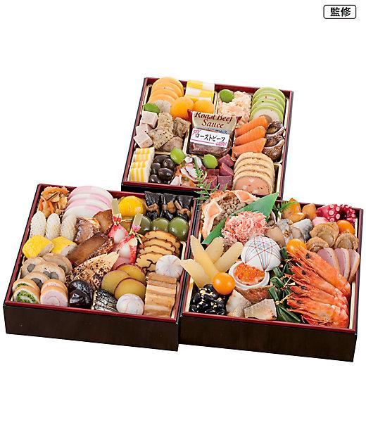 加賀 月うさぎの里 加賀兎郷 和洋風おせち料理三段【三越伊勢丹/公式】