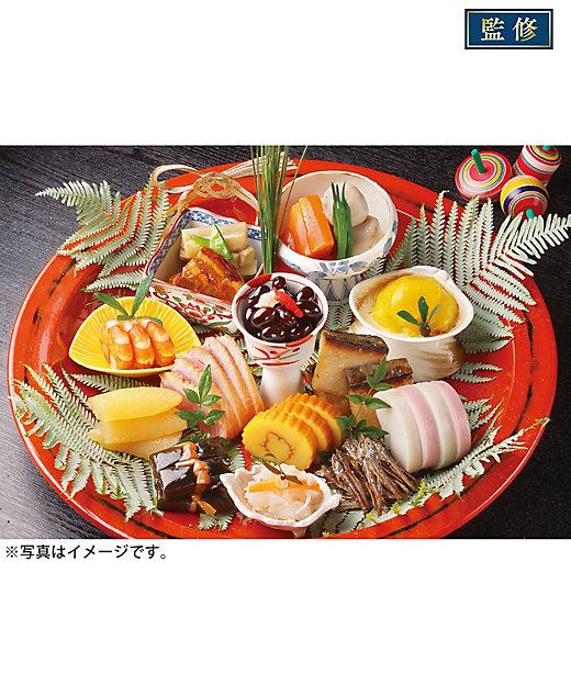 【送料無料】日本料理 なだ万 単品おせち16品目セット「舞」【三越伊勢丹/公式】