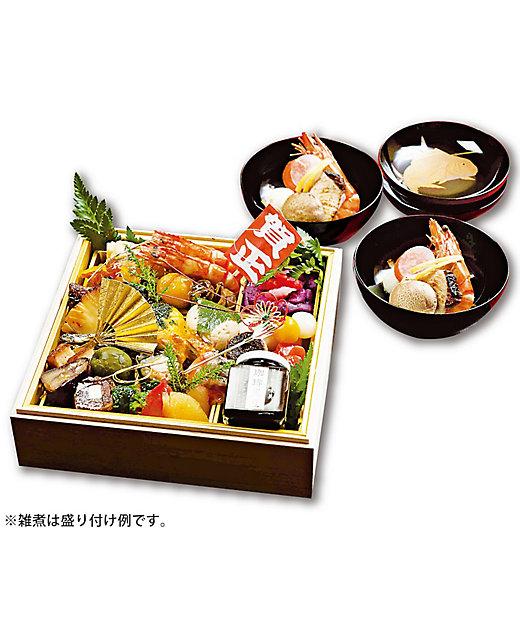 割烹 味美 味美おせち一段(お雑煮2人前付)【三越伊勢丹/公式】