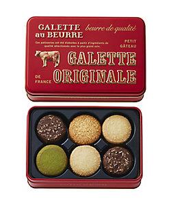 GALETTE au BEURRE/ガレット オ ブール GW2049 ガレット オリジナル