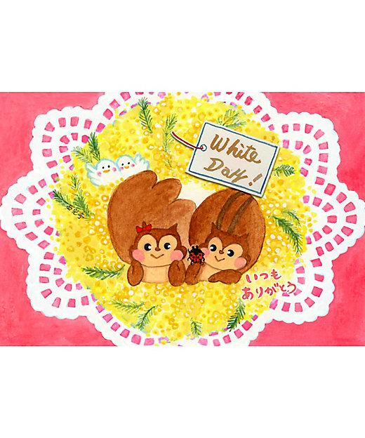 くるみのクッキー ホワイトデー限定パッケージ【西光亭】