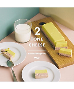 you-ichi/ユウイチ WD166 2TONE CHEESE (ピスタチオ&ラズベリー)