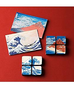 岡田美術館チョコレート/オカダビジュツカンチョコレート NW147 Okada Museum Chocolate 『波と富士』