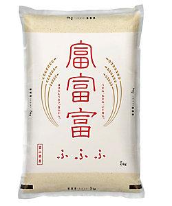 (DHL)富山県産 富富富 5kg 08162/08163