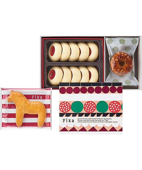 <フィーカ> 北欧スイーツアソート(洋菓子)【三越・伊勢丹/公式】