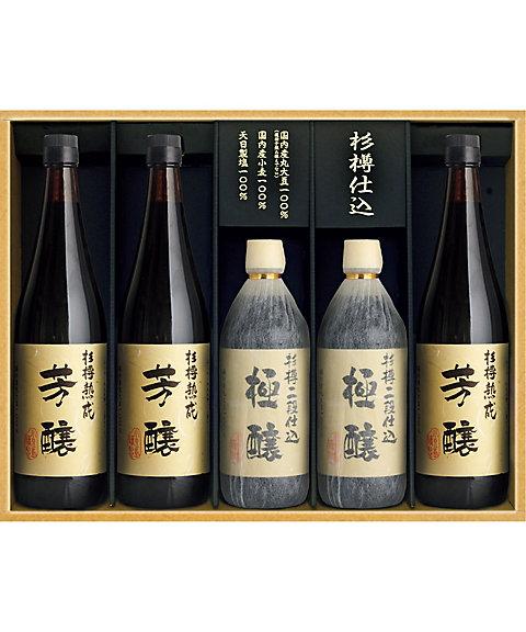 小豆島杉樽仕込醤油詰合せ【三越・伊勢丹/公式】