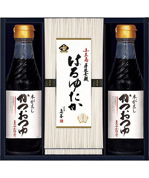 【送料無料】<島善> 小豆島素麺「はるゆたか」・つゆ詰合せ【三越・伊勢丹/公式】