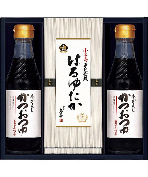 【送料無料】小豆島素麺「はるゆたか」・つゆ詰合せ【三越伊勢丹/公式】