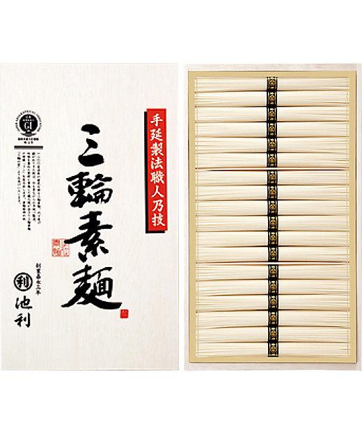 手延べ三輪素麺【三越伊勢丹/公式】