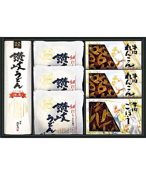 【送料無料】<浅草今半> 讃岐うどん・牛肉佃煮詰合せ【三越・伊勢丹/公式】