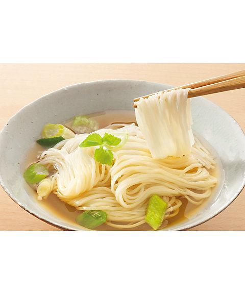 【送料無料】小豆島お手軽にゅう麺【三越・伊勢丹/公式】
