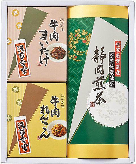 【送料無料】<浅草今半> 牛肉佃煮・静岡煎茶詰合せ【三越・伊勢丹/公式】
