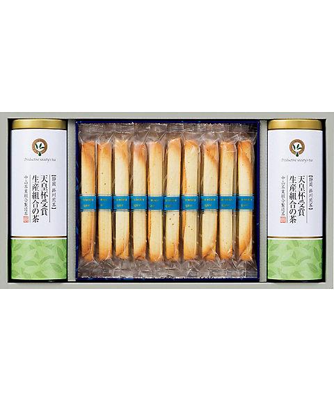 【送料無料】<ヨックモック> シガール・銘茶詰合せ(洋菓子)【三越・伊勢丹/公式】