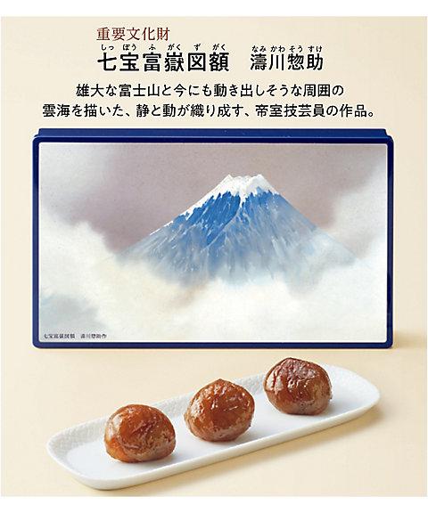 <メリーチョコレート> 東京国立博物館 限定ギフトマロングラッセ(洋菓子)【三越・伊勢丹/公式】