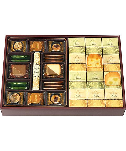 【送料無料】<ロイスダール> アンリカセット(洋菓子)【三越・伊勢丹/公式】