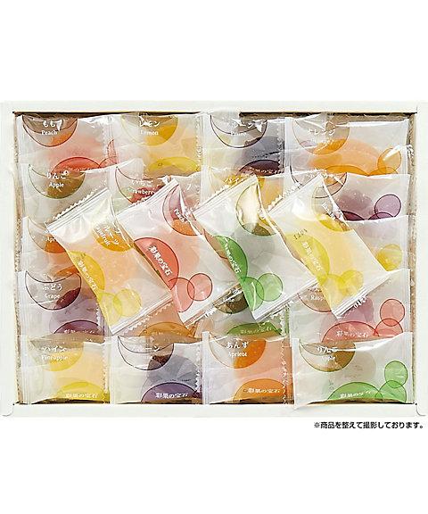 <彩果の宝石> フルーツゼリーコレクション(洋菓子)【三越・伊勢丹/公式】