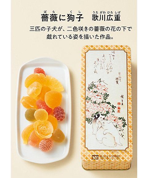 <彩果の宝石> 東京国立博物館 限定ギフトゼリーアソート(洋菓子)【三越・伊勢丹/公式】