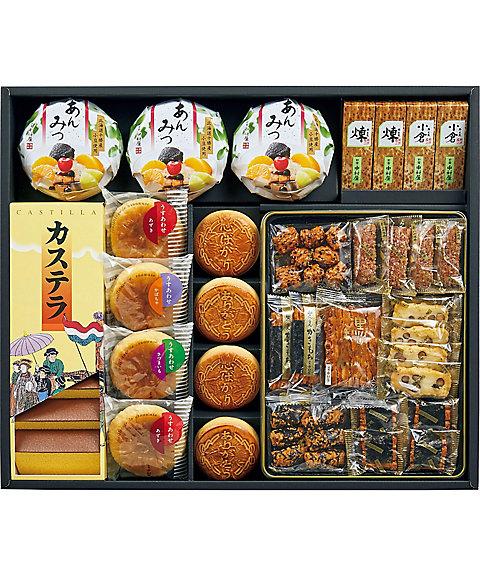 <新宿中村屋> 和洋菓子詰合せ(和菓子)【三越・伊勢丹/公式】