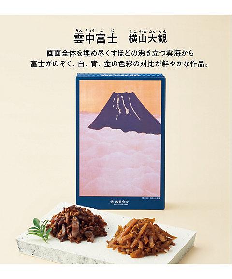 <浅草今半> 東京国立博物館 限定ギフト牛肉佃煮詰合せ【三越・伊勢丹/公式】