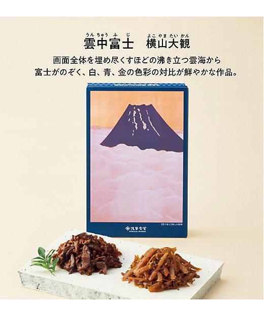 東京国立博物館 限定ギフト牛肉佃煮詰合せ【三越伊勢丹/公式】