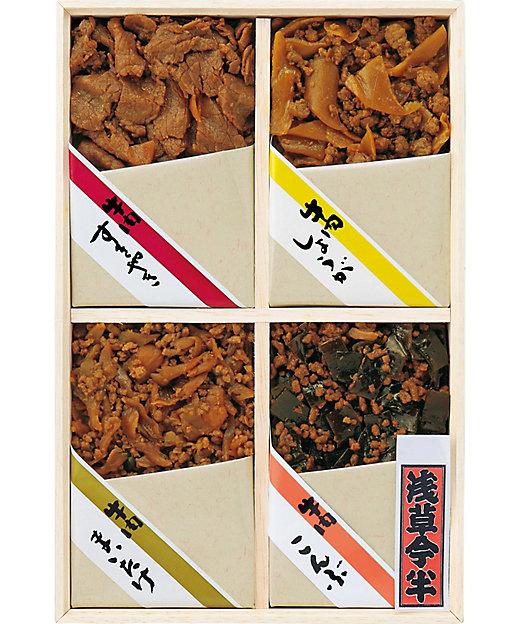 【送料無料】牛肉佃煮詰合せ【三越伊勢丹/公式】